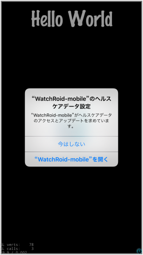 apple-watch-moyashidx2-5-5-e1457585969909