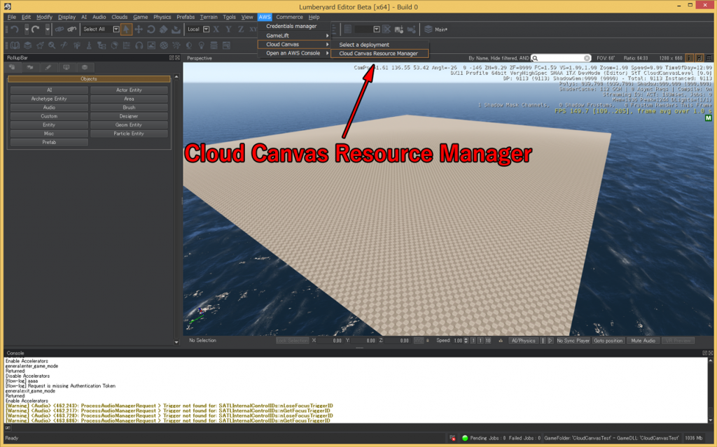 CloudCanvasResourceManager