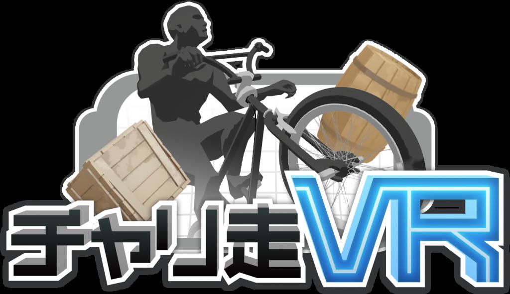bikerider-vr_tyarisovr