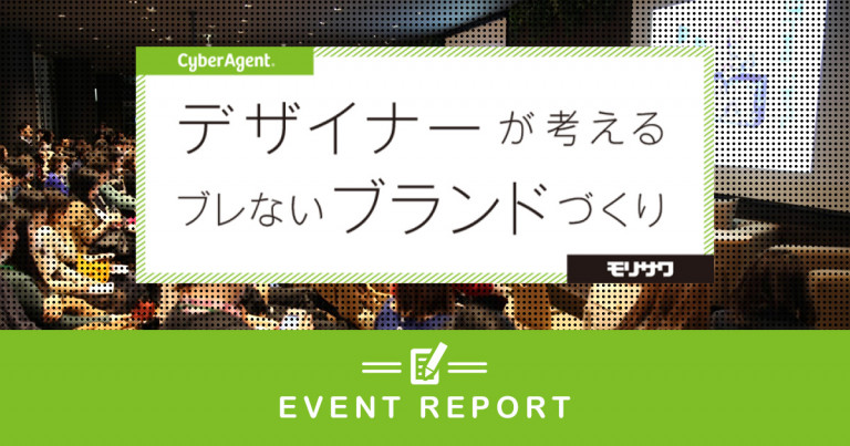 eventreport01