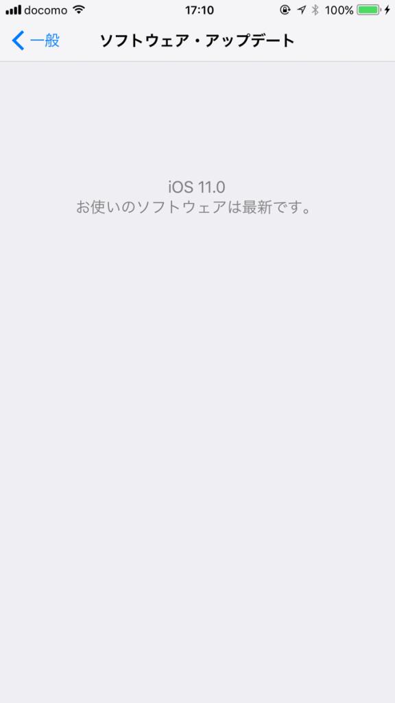 AR003-iOS