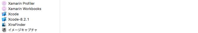 UnrealEngine-ARKit-Xcode