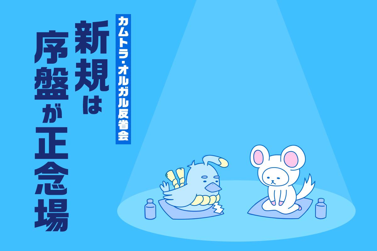 07_sge_blog_ogasawara_slide