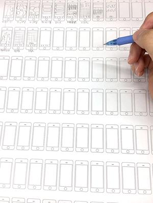 紙設計2a